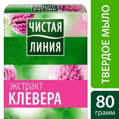 ЧИСТАЯ ЛИНИЯ Мыло Экстракт Клевера 80гр мыло чистая линия фитобаня нежный пилинг 75г