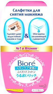 BIORE Салфетки для снятия макияжа 44шт от 123.ru