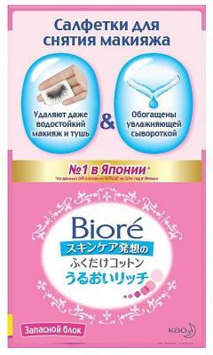 BIORE Салфетки для снятия макияжа запасной блок 44шт от 123.ru