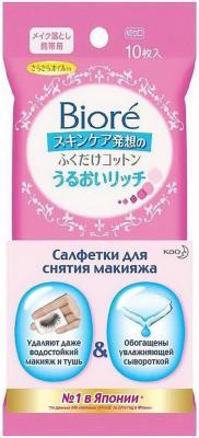 BIORE Салфетки для снятия макияжа мини-упаковка 10шт от 123.ru