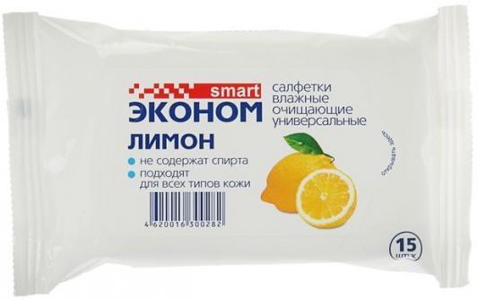 Салфетки Эконом smart Лимон антибактериальные 15 шт