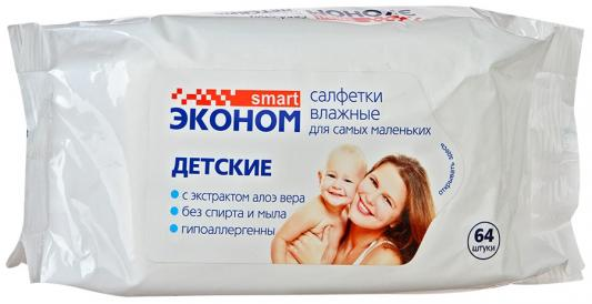 Салфетки влажные Эконом smart №64 гипоаллергенные не содержит спирта 64 шт