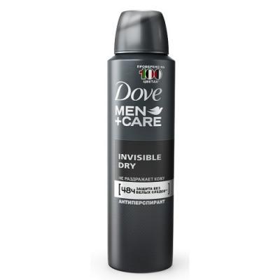 Дезодорант-антиперспирант Dove Экстразащита: без белых следов 150 мл 67080039 dove men care антиперспирант аэрозоль экстразащита без белых следов 150 мл