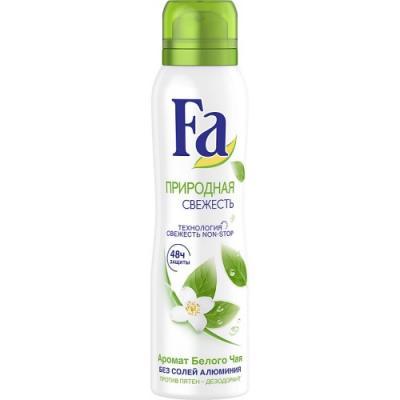 Дезодорант Fa Природная свежесть 150 мл fa дезодорант аэрозоль природная свежесть белый чай 150мл