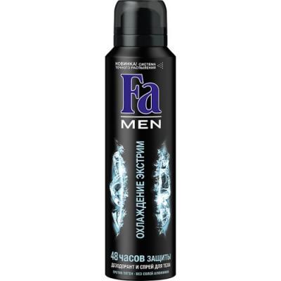 Дезодорант Fa Охлаждение Экстрим 150 мл fa men гель для душа охлаждение экстрим 250 мл