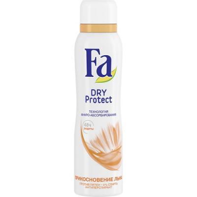 FA Дезодорант-антиперспирант аэрозоль Dry Protect Прикосновение льна 150мл в аптеке дезодорант dry dry в одессе