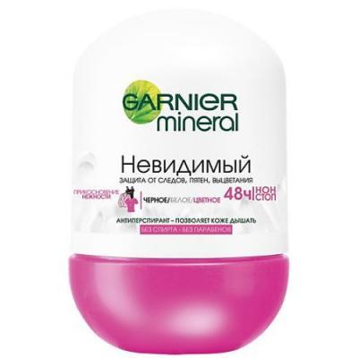 "Дезодорант-антиперспирант Garnier ""Невидимый"" 50 мл недорого"