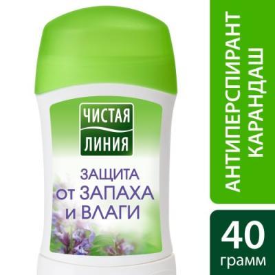 Дезодорант-антиперспирант Чистая Линия Защита от запаха и влаги 40 мл 67272348 дезодорант антиперспирант чистая линия защита для нежной кожи 50 мл цветочный 67258344