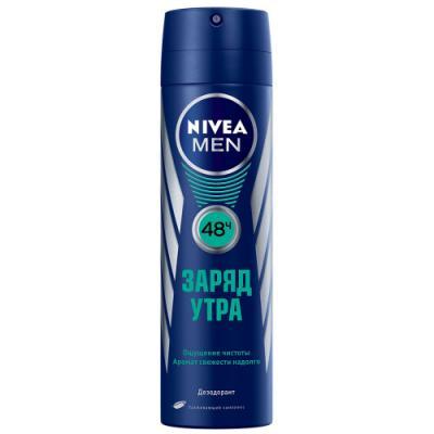 NIVEA Дезодорант-спрей мужской Заряд утра 150 мл дезодорант ролл 48 часов молодежный lavilin 65 мл hlavin