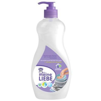 "Средство для мытья посуды Meine Liebe ""Авокадо"" 1шт ML32205 цена и фото"