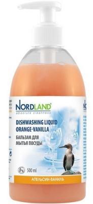 Средство для мытья посуды NORDLAND Апельсин-ваниль 500мл 390391 бальзам для мытья посуды nordland апельсин ваниль 500 мл