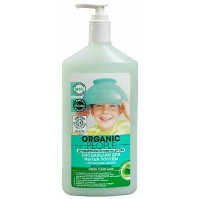 ORGANIC PEOPLE БИО Бальзам для мытья посуды Green clean aloe 500мл organic people маска био для волос 150 мл