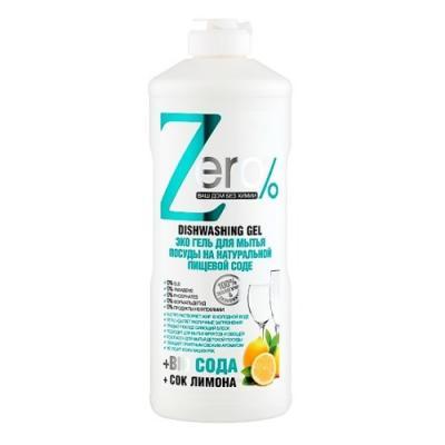 Средство для мытья посуды ZERO Пищевая сода 500мл средство для похудения безопасное