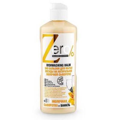 Средство для мытья посуды ZERO Молочная сыворотка 500мл zero гель д мытья посуды натуральная горчица 500мл