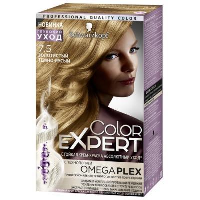 Color Expert Краска для волос 7.5 Золотистый темно-русый167 мл