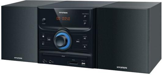Микросистема Hyundai H-MS260 30Вт черный/серебристый hyundai h psr120 серебристый