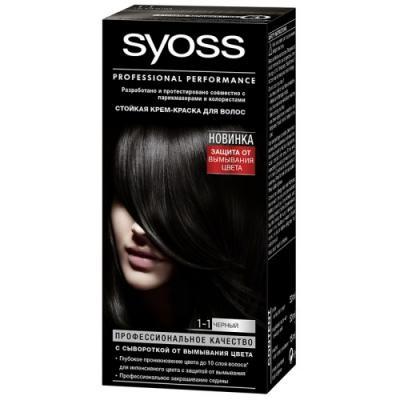 Syoss Color Краска для волос 1-1 Черный спрей тонирующий syoss root retoucher черный 120мл активатор цвета
