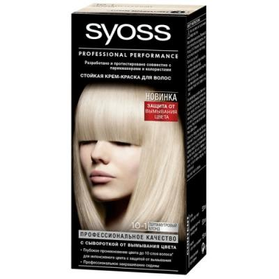 Syoss Color Краска для волос 10-1 Перламутровый блонд 115 мл краска д волос фара 305 932275