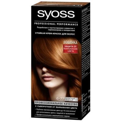 Syoss Color Краска для волос 6-77 Янтарный медный 115 мл краска д волос фара 305 932275