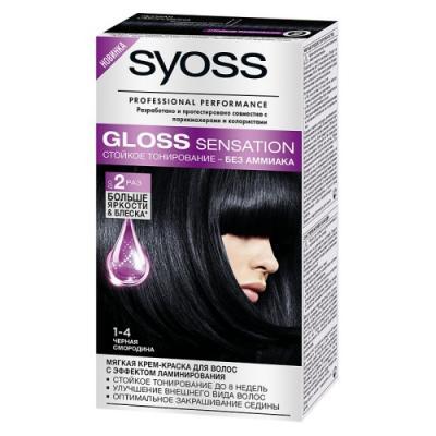 SYOSS Gloss Sensation Краска для волос 1-4 Черная смородина 115 мл