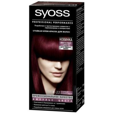 SYOSS Импульс Цвета Краска для волос 4-22 Темный рубиновый 115мл спрей тонирующий syoss root retoucher черный 120мл активатор цвета
