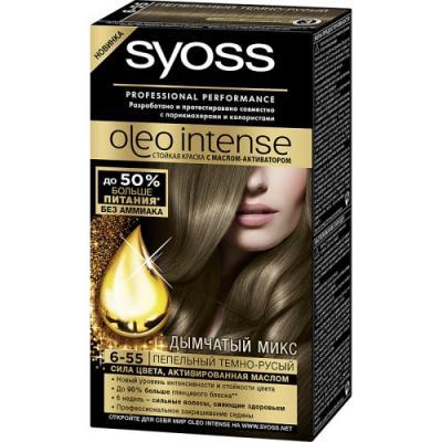 SYOSS Oleo Intense Краска для волос 6-55 Пепельный темно-русый 115 мл syoss бальзам oleo intense thermo care для сухих и ломких волос 500 мл