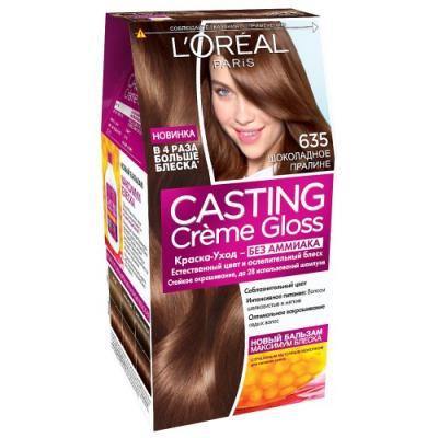LOREAL CASTING CREME GLOSS Крем-краска для волос тон 635 Шоколадный пралин недорого