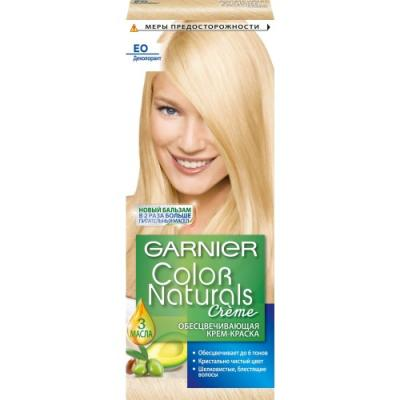 GARNIER Краска для волос Color Naturals Е0 Деколорант