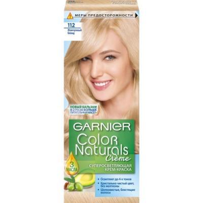 цены GARNIER Краска для волос COLOR NATURALS 112 Жемчужный Блондин