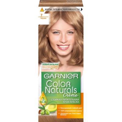 GARNIER Краска для волос COLOR NATURALS 7 Капучино