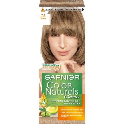GARNIER Краска для волос COLOR NATURALS 7.1 Ольха