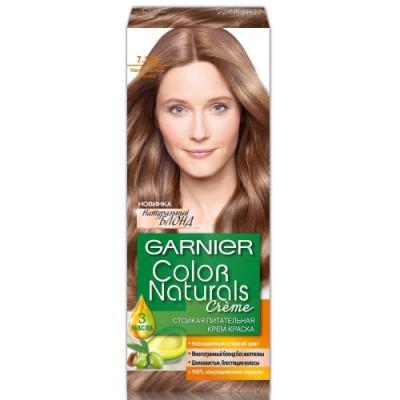 GARNIER Краска для волос Color Naturals 7.132 Натуральный русый
