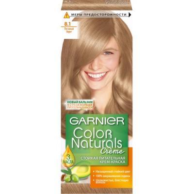 GARNIER Краска для волос COLOR NATURALS 8.1 Песчаный Берег
