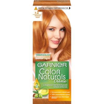 GARNIER Краска для волос Color Naturals 7.4 Золотисто-медный
