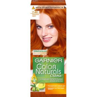 GARNIER Краска для волос COLOR NATURALS 7.40 Пленительный медный