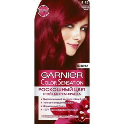 GARNIER Краска для волос COLOR SENSATION 5.62 Царский Гранат garnier стойкая крем краска для волос color sensation 5 62 царский гранат 3 шт
