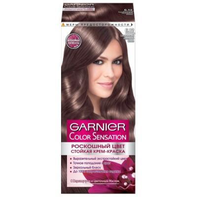 GARNIER Краска для волос Color Sensation 6.12 Сверкающий холодный мокко garnier стойкая крем краска для волос color sensation 5 62 царский гранат 3 шт