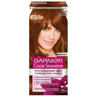 GARNIER Краска для волос Color Sensation 6.45 Янтарный темно-рыжий garnier краска для волос color sensation 7 40 янтарный ярко рыжий