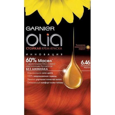 GARNIER Краска для волос Olia 6.46 Пылающий медный краска для волос garnier garnier ga002lwivs40