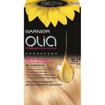 GARNIER Краска для волос OLIA 10.21 Перламутровый блонд