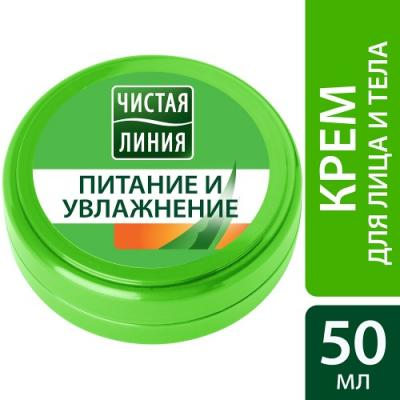 Крем для лица и тела Чистая Линия Питание и увлажнение 50 мл 24 часа ene kb926qf