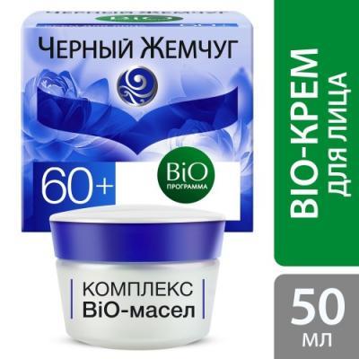 Крем для лица Черный Жемчуг BIO-программа 50 мл дневной 67192089 черный жемчуг для лица ночной bio программа bio восстановление 50 мл