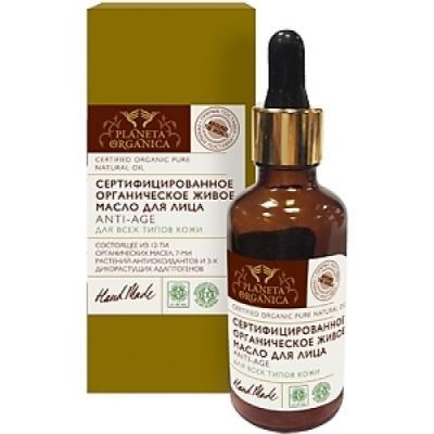 PLANETA ORGANICA Масло для лица для всех типов кожи Аnti-age 30мл 500g grape seed extract powder 95