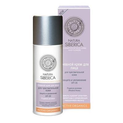 Крем для лица NATURA SIBERICA Защита и увлажнение 50 мл дневной крем natura siberica дневной крем для чувствительной кожи