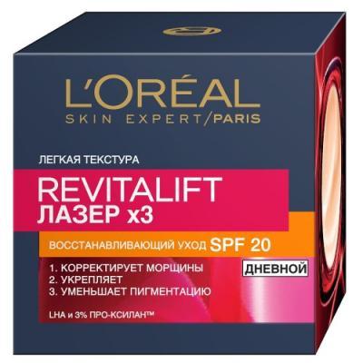 Крем для лица LOreal Paris Revitalift Лазер 3 50 мл дневной A9247100 крем для лица loreal paris эксперт увлажнение 50 мл 24 часа