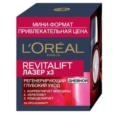 Крем для лица LOreal Paris Revitalift Лазер 3 15 мл дневной l oreal paris подарочный набор revitalift лазер подарочный набор revitalift лазер