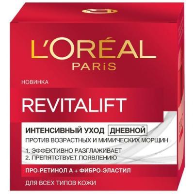 Крем для лица LOreal Paris Revitalift 50 мл дневной