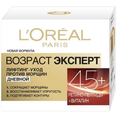 Крем для лица LOreal Paris Возраст эксперт 50 мл дневной крем д лица l oreal возраст эксперт 55 50мл дневной п морщин восстанавливающий