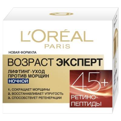 Крем для лица LOreal Paris Возраст эксперт 50 мл ночной крем д лица l oreal возраст эксперт 55 50мл дневной п морщин восстанавливающий