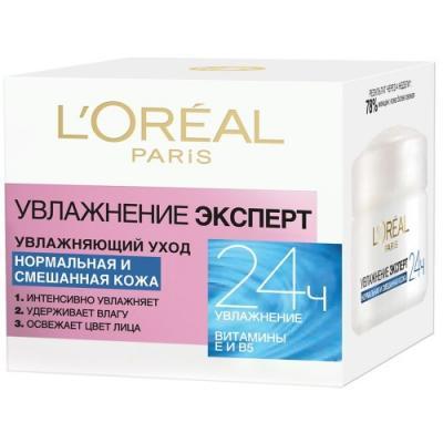 Крем для лица LOreal Paris Эксперт - Увлажнение 50 мл 24 часа l oreal paris l oreal крем гель увлажнение эксперт для нормальной и смешанной кожи 50 мл